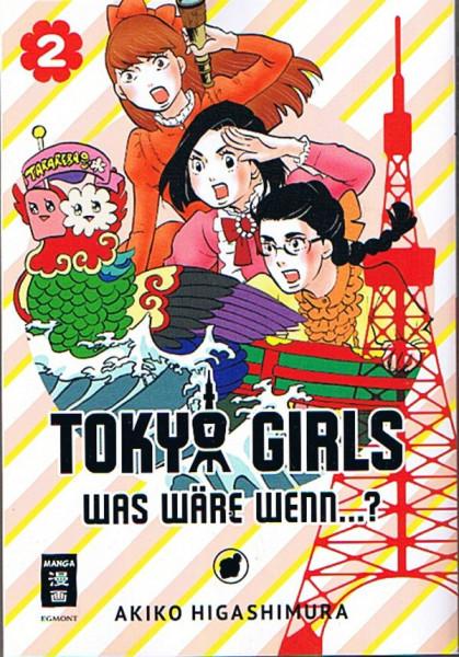 Tokyo Girls - Was währe wenn 02