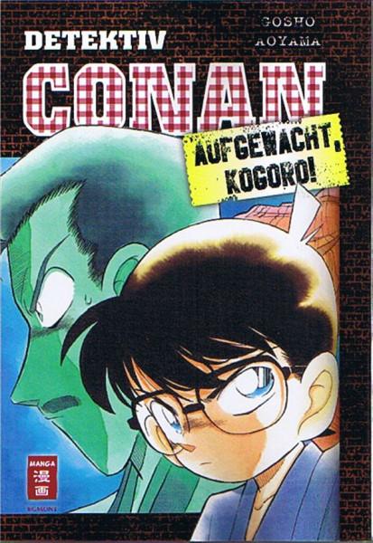 Detektiv Conan - Aufgewacht Kogoro!