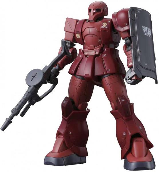 Gundam: High Grade - MS-05 Zaku 1 Char Aznable 1:144 Model Kit