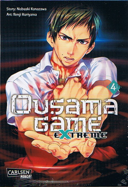 Ousama Game Extreme 04