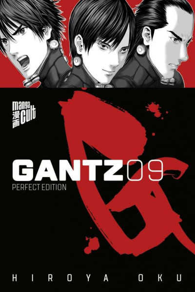 GANTZ - Perfect Edition 9