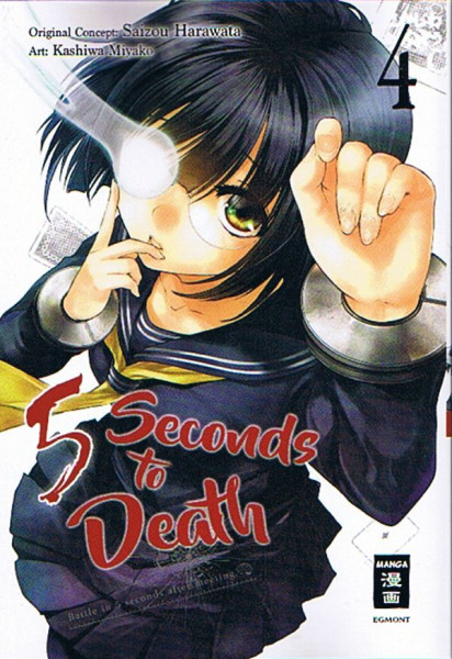 5 Seconds to Death 04
