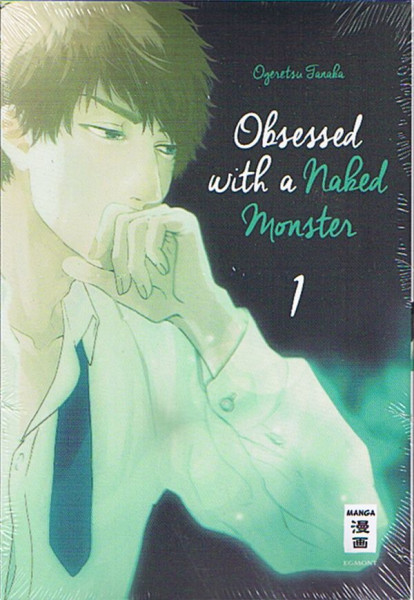 Obsessed with a Naked Monster 01