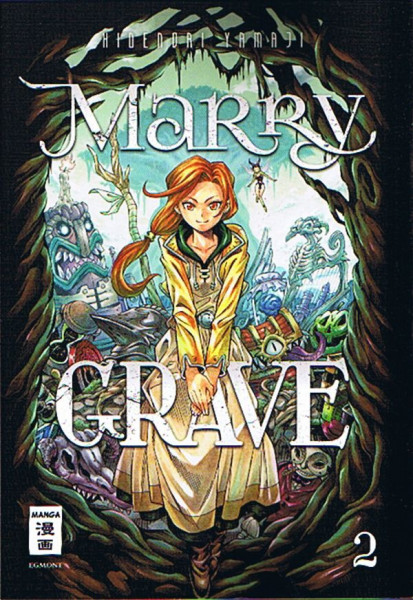 Marry Grave 02