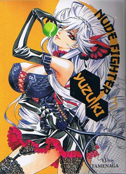 Nude Fighter Yuzuki 03