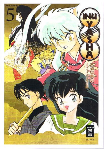 Inu Yasha New Edition 05