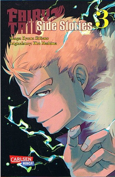 Fairy Tail Side Story 03