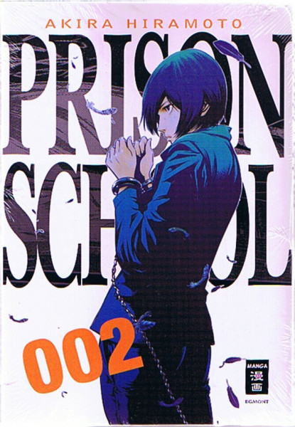 Prison School 02