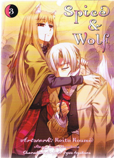 Spice & Wolf 03