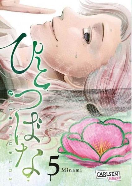 Hitotsubana 05