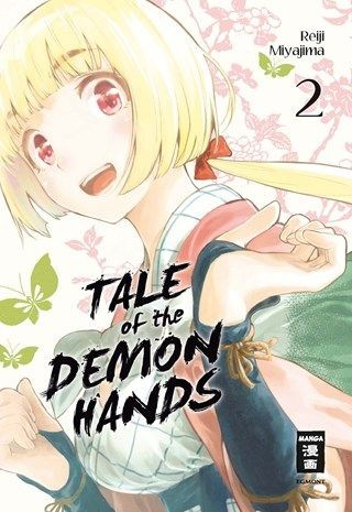 Tale of the Demon Hands 02