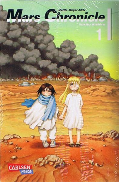 Battle Angel Alita - Mars Chronicle 01