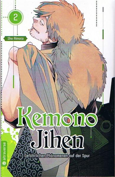 Kemono Jihen 02