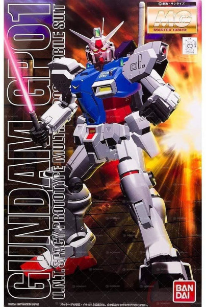 Gundam: Master Grade - Gundam GP01 1:100 Model Kit
