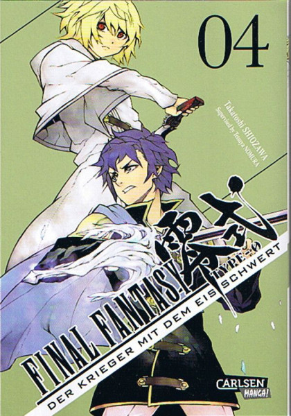 Final Fantasy - Typ 0 04