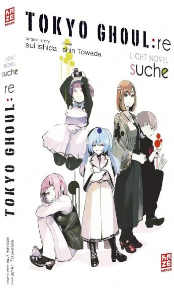 Tokyo Ghoul: Suche (Light Novel)
