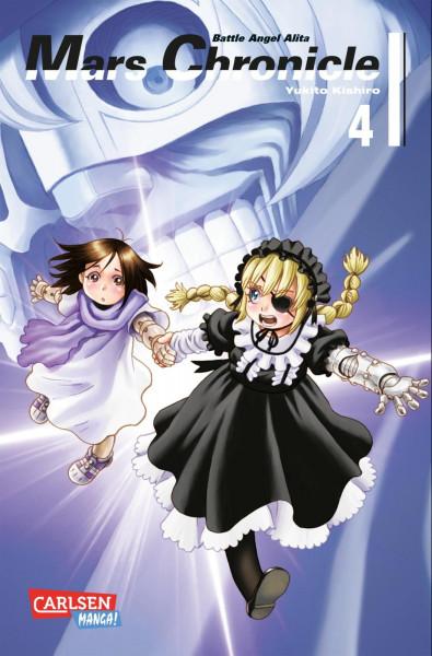 Battle Angel Alita - Mars Chronicle 04