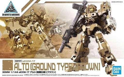 30 Minutes Missions: eEXM-17 Alto Ground Type Brown 1:144 Model Kit