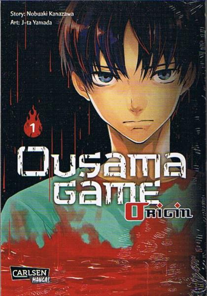 Ousama Game Origin 01