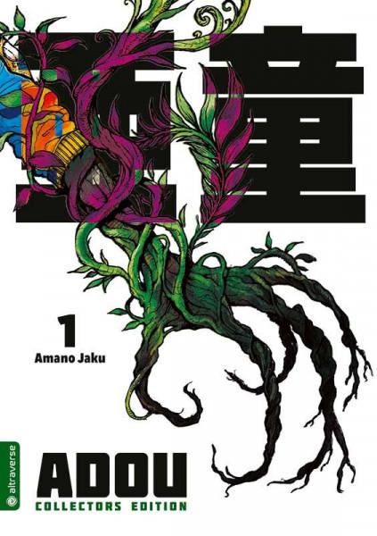Adou # 01 Collector Edition