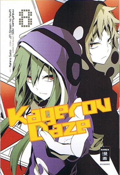 Kagerou Daze 08