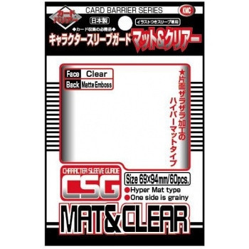 KMC Character Guard Oversized Sleeves Clear Mat