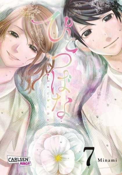 Hitotsubana 07