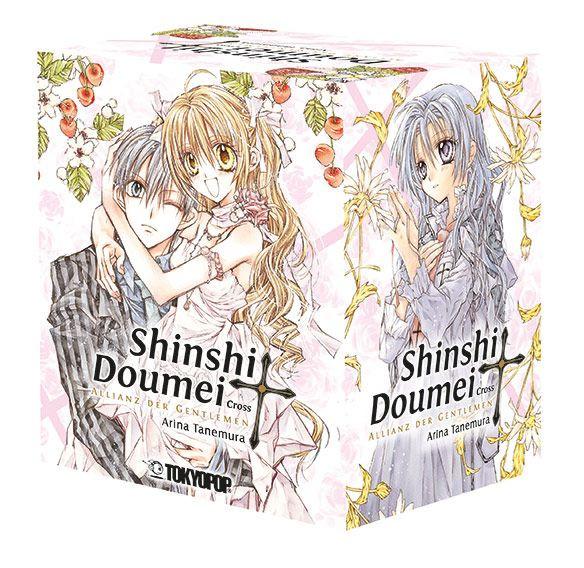 Shinshi Doumei Cross Complete Box