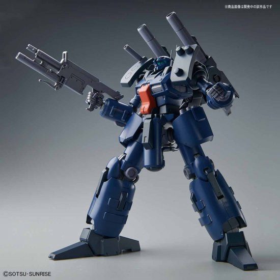 Gundam: Unicorn - Guncannon Detector - 1:100 Model Kit