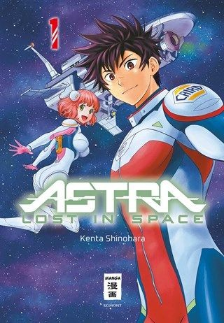 Astra - Lost in Space 01
