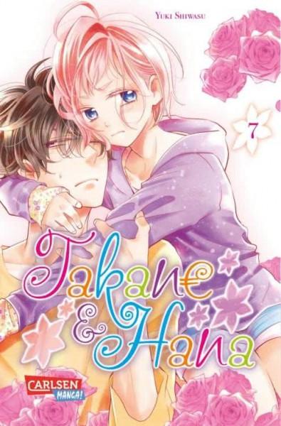 Takane & Hana 07