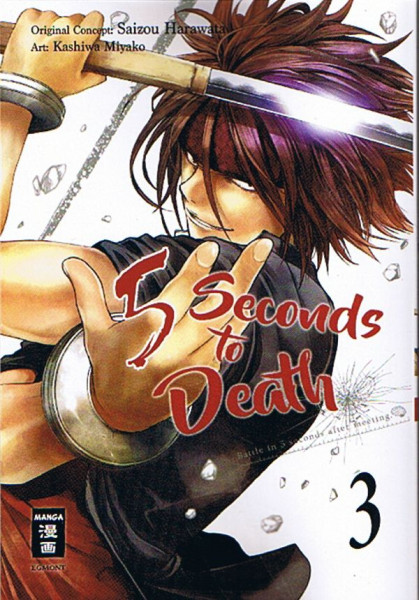 5 Seconds to Death 03