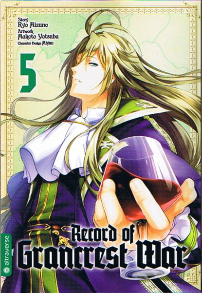 Record of Grancrest War 05