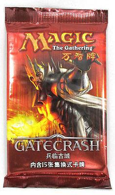 Gatecrash Booster Chinesisch