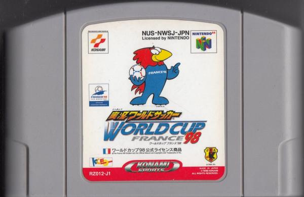 Jikkyou World Soccer: World Cup France 98 - MODUL **