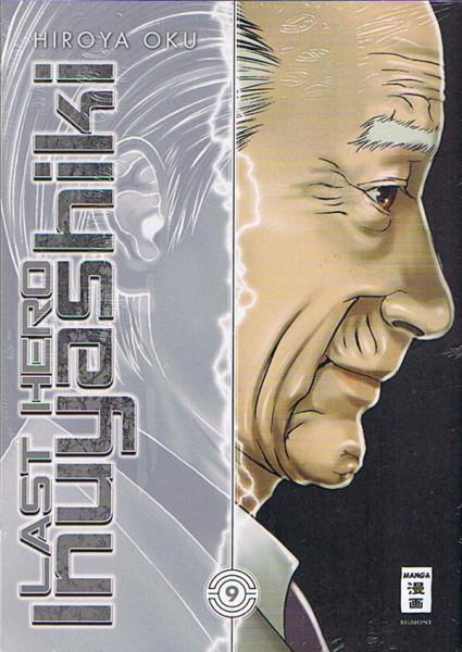 Last Hero Inuyashiki 09