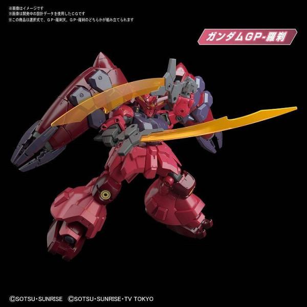 Gundam Build Divers Re:Rise: High Grade R Gundam GP-Rase-Two-Ten 1:144 Model Kit