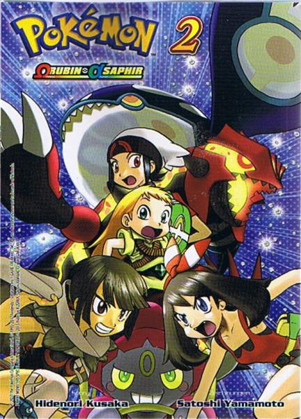 Pokemon – Omega Rubin & Alpha Saphir Band 02