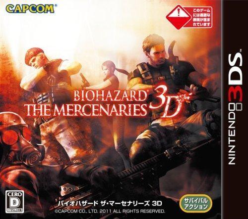 BioHazard: The Mercenaries 3D