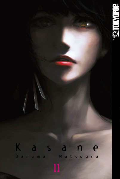 Kasane 11