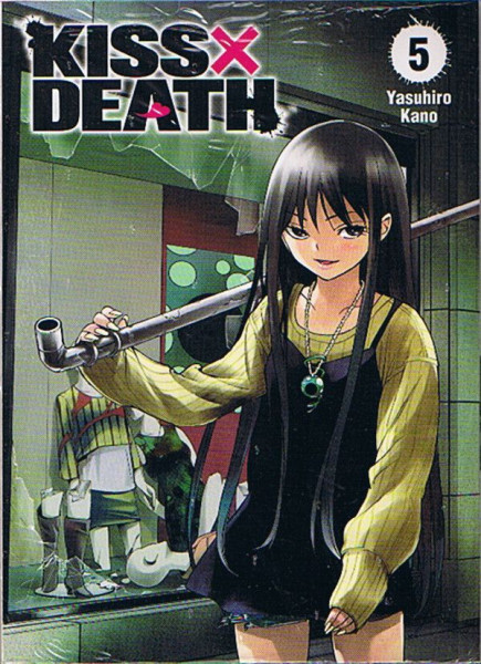 Kiss X Death 05