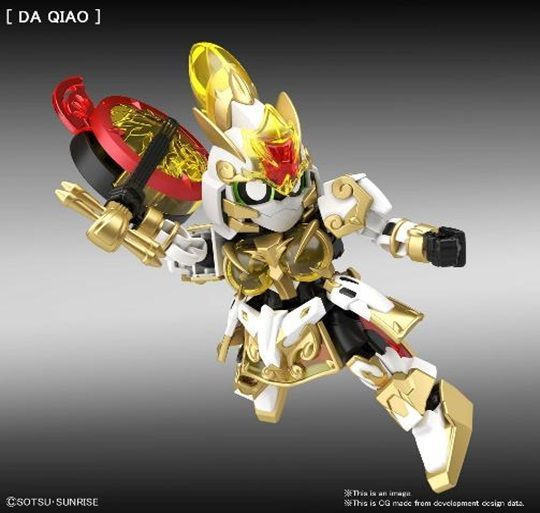 Gundam: SD Sangoku Soketsuden Da Qiao Artemie Model Kit