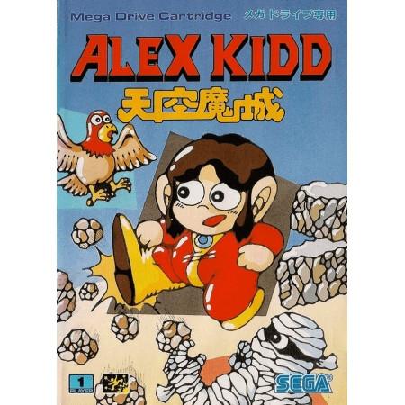 Alex Kidd: Tenkuu Mashiro