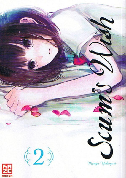 Scums Wish 02