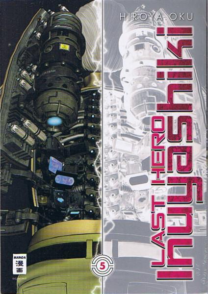 Last Hero Inuyashiki 05