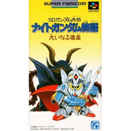 SD Gundam Gaiden: Knight Gundam Monogatari - Ooinaru Isan