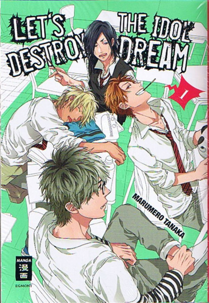Let´s destroy the idol dream 01 Special Edition