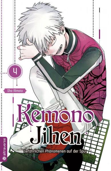 Kemono Jihen 04