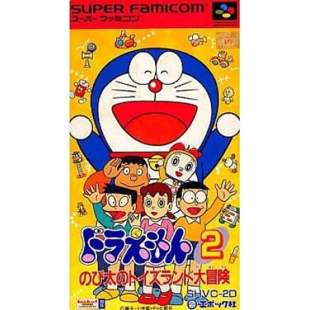 Doraemon 2: Nobita no Toys Land Daibouken - MODUL
