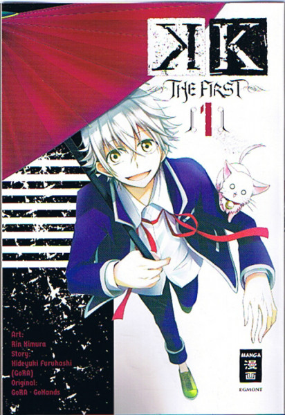 K - The First 01